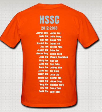 our hssc t shirt designs sis high school student council