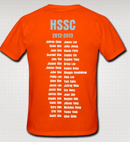Our Hssc T Shirt Designs Sis High School Student Council